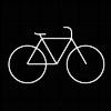 Westgate Oxford by Bike