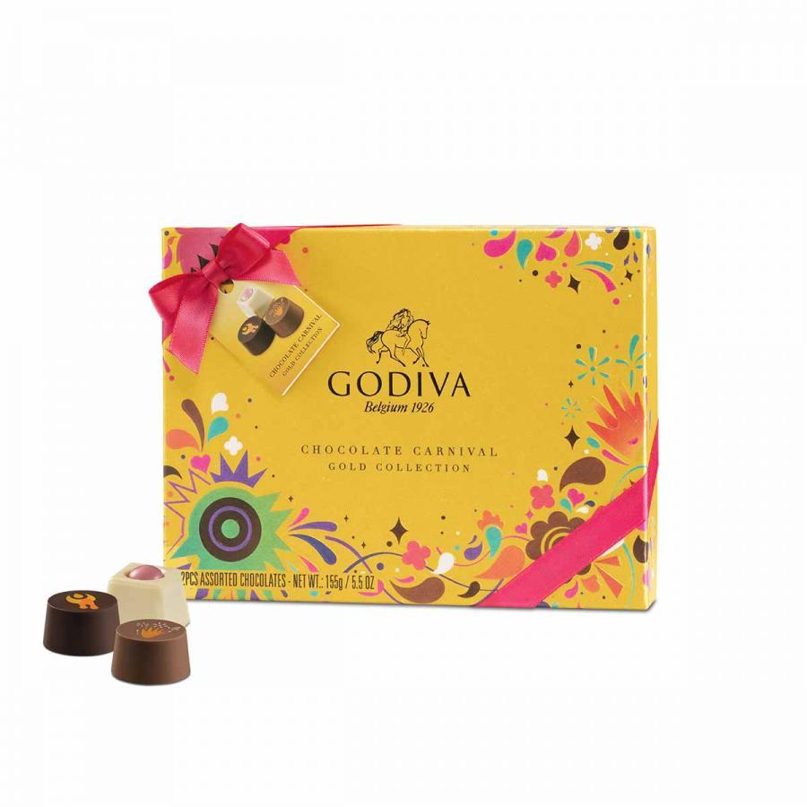 Godiva Chocolate Carnival